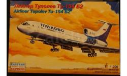 Ту - 154 Б 2 -- Пулково --  = Eastern Express = - НЕКОМПЛЕКТ!!!  1-200  Скидка 20 %