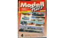 Model Fan --- april 2002  Скидка 21 % Model Fan --- april 2002 Скидка 21 %, литература по моделизму