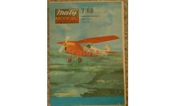 Учебно-тренировочный самолет RWD-10 и планер -- Чайка -- 7/88, сборные модели авиации, 1:24, 1/24, Maty Modelarz, RWD - 10 + планер -- Чайка --
