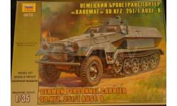 SD.KFZ. 251-1 AUSF B = Звезда = 1-35 - при покупке по блиц цене Скидка  - 9 %, сборные модели бронетехники, танков, бтт, Ханомаг, 1:35, 1/35