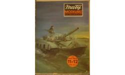 Танк Т-72 11-12/85