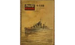 Крейсер HMS Dido  (1-250)  4-5/88, сборные модели кораблей, флота, Maty Modelarz