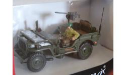 Cararama 1:43 Willys Jeep Open Top 4x4 с фигуркой