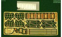 Набор на 2 ЗиЛ 131 с зеркалами и решётками, жёсткая латунь   фототравление, фототравление, декали, краски, материалы, scale43, Петроградъ и S&B
