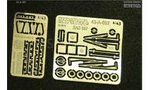 Набор для доработки модели автобуса ЛАЗ 697   фототравление, фототравление, декали, краски, материалы, scale43, Петроградъ и S&B