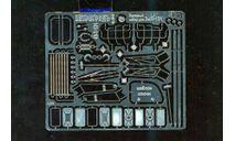Базовый набор для модели ЗиЛ-131   фототравление, фототравление, декали, краски, материалы, scale43, Петроградъ и S&B