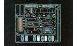 Базовый набор для модели ЗиЛ-131   фототравление, фототравление, декали, краски, материалы, 1:43, 1/43, Петроградъ и S&B, Москвич