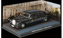 Daimler Limousine Casino Royale, масштабная модель, The James Bond Car Collection (Автомобили Джеймса Бонда), Rolls-Royce, scale43