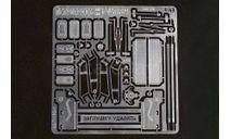 Набор для модели ЗиЛ-130 от Ultra Models   фототравление, фототравление, декали, краски, материалы, scale43, Петроградъ и S&B, Москвич