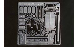 Набор для модели ЗиЛ-130 от Ultra Models   фототравление, фототравление, декали, краски, материалы, 1:43, 1/43, Петроградъ и S&B, Москвич