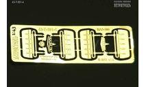 Набор солнцезащитных козырьков для МАЗ-500/5335   фототравление, фототравление, декали, краски, материалы, 1:43, 1/43, Петроградъ и S&B
