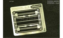 Модель советского багажника односекционного. фототравление