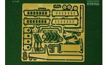 Базовый набор для АЦ-40(375Н)-Ц1А  фототравление, фототравление, декали, краски, материалы, scale43, Петроградъ и S&B, УРАЛ