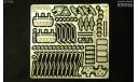 Базовый набор для МАЗ-500/5335   фототравление, фототравление, декали, краски, материалы, scale43, Петроградъ и S&B