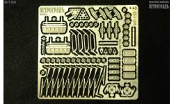 Базовый набор для МАЗ-500/5335   фототравление