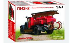 Сборная модель ПМЗ-2 пожарная автоцистерна 1936 г.   LenmodeL, масштабная модель, scale43