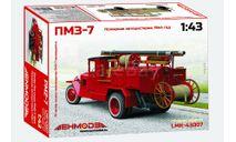 Сборная модель ПМЗ-7 пожарная автоцистерна 1944 г.   LenmodeL, масштабная модель, scale43