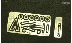Комплект для доработки модели ЛАЗ-695Е   фототравление