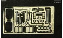 Базовый набор для модели АЦ-40(130)-63   фототравление, фототравление, декали, краски, материалы, 1:43, 1/43, Петроградъ и S&B, ГАЗ