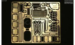 Набор для АЦ-40(131)137   фототравление, фототравление, декали, краски, материалы, 1:43, 1/43, Петроградъ и S&B, Москвич