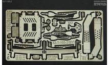 Базовый набор для моделей СуперМАЗ с широкой решёткой   фототравление, фототравление, декали, краски, материалы, 1:43, 1/43, Петроградъ и S&B