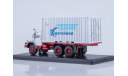 Magirus-290D контейнер  SSM, масштабная модель, 1:43, 1/43, Start Scale Models (SSM)