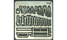 Набор инструментов №1  фототравление, фототравление, декали, краски, материалы, scale43, Петроградъ и S&B