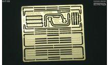 Решетки для моделей КамАЗ дорейсталинговые   фототравление, фототравление, декали, краски, материалы, 1:43, 1/43, Петроградъ и S&B