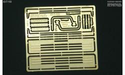 Решетки для моделей КамАЗ дорейсталинговые   фототравление