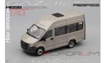 ГАЗель Next A65R22 пассажирская, серый   НАП, масштабная модель, Наш Автопром, scale43