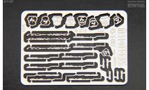 Набор шильдиков NEXT  фототравление, фототравление, декали, краски, материалы, scale43, Петроградъ и S&B, ГАЗ