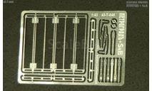 Модель советского двухсекционного багажника   фототравление, фототравление, декали, краски, материалы, 1:43, 1/43, Петроградъ и S&B