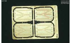 Набор задних крыльев/брызговиков для бортовых КамАЗ   фототравление