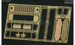 Набор для МАЗ-5335 с решёткой   фототравление, фототравление, декали, краски, материалы, 1:43, 1/43, Петроградъ и S&B