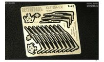 'Дворники' КамАЗ щетки 500 мм, 12 шт.    фототравление, фототравление, декали, краски, материалы, scale43, Петроградъ и S&B