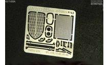 Набор для моделей Горький M1, M415, 11-40, 61-40   фототравление, фототравление, декали, краски, материалы, 1:43, 1/43, Петроградъ и S&B