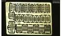 Набор подножек для кабин моделей КамАЗ   фототравление, фототравление, декали, краски, материалы, 1:43, 1/43, Петроградъ и S&B