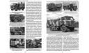 'Многоцелевые грузовики ГАЗ 4x4' Михаил Соколов, Андрей Колеватов.