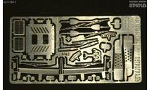 Базовый набор для моделей ранних СуперМАЗ   фототравление, фототравление, декали, краски, материалы, Петроградъ и S&B, scale43