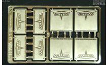Набор брызговиков для моделей СуперМАЗ   фототравление, фототравление, декали, краски, материалы, scale43, Петроградъ и S&B