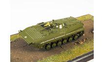 Наши Танки №24, БМП-1  MODIMIO, журнальная серия масштабных моделей, MODIMIO Collections, scale43