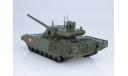 Наши Танки №3, Т-14 Армата  MODIMIO, журнальная серия масштабных моделей, scale43, MODIMIO Collections