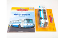 Наши Автобусы №1, ЛАЗ-695Н  MODIMIO, журнальная серия масштабных моделей, scale43, MODIMIO Collections