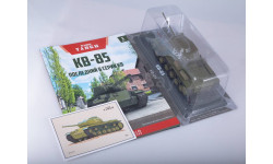 Наши Танки №6, КВ-85  MODIMIO, журнальная серия масштабных моделей, 1:43, 1/43, MODIMIO Collections