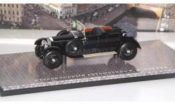 Персональный автомобиль В.И. Ленина серия ГОН   DiP, масштабная модель, 1:43, 1/43, DiP Models, Rolls-Royce