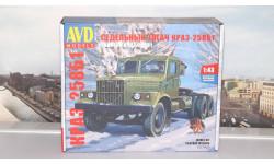 Сборная модель Седельный тягач КРАЗ-258Б1  AVD Models KIT