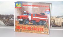 Сборная модель Пожарная цистерна АЦ-7,5-40 (4320)   AVD Models KIT, масштабная модель, 1:43, 1/43, УРАЛ