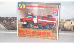 Сборная модель Пожарная цистерна АЦ-7,5-40 (4320)   AVD Models KIT, масштабная модель, 1:43, 1/43, Автомобиль в деталях (by SSM), УРАЛ