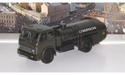 МАЗ-500А ТЗ-7,5    НАП, масштабная модель, Наш Автопром, scale43