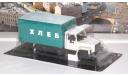 ГАЗ-3307 Фургон для перевозки хлеба  Автолегенды СССР: Грузовики №10, журнальная серия масштабных моделей, Автолегенды СССР журнал от DeAgostini, scale43